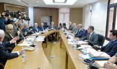 لجنة الدفاع الوطني التقت وفدا من لجنة الدفاع الايطالي