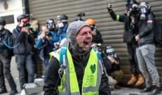 """""""السترات الصفر"""" تظاهروا لكن التدابير المشددة لجمت العنف"""