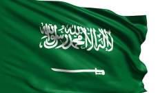 واس: السعودية تفتح أبوابها للسياح من مختلف أرجاء العالم بإطلاق التأشيرة السياحية