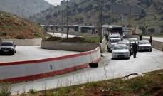 """""""مسيرة العودة"""" السورية تستكمل خلال ايام الى محيط دمشق"""