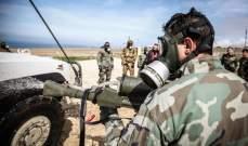 ختام دورة على الدفاع من الهجمات الكيميائية والإشعاعية لصالح الجيش اللبناني