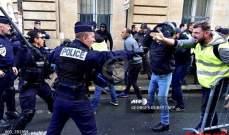اشتباكات بين الشرطة الفرنسية والمحتجين في مناطق من باريس