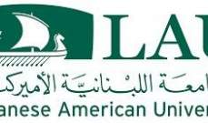 الجامعة اللبنانية الاميركية تطلق سلسلة الندوات المعرفية المجانية عبر الانترنت