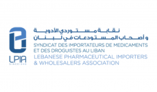 نقابة مستوردي الأدوية وأصحاب المستودعات: للتقيد ببياناتنا للحؤول دون متابعة الأخبار المضللة