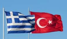 انعقاد الجولة 62 من المحادثات الاستشارية بين تركيا واليونان في أثينا