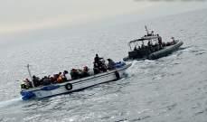 الجيش: إحباط عملية تهريب أشخاص عبر البحر