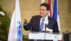 كنعان: متمسكون بمنطق دولة المؤسسات والاصلاح حتمي