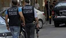 قوى الأمن توقف المتورطَين بتصوير مشاهد لأعمال منافية للحشمة