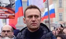 أ.ف.ب: الطائرة التي تقل نافالني حطت في موسكو