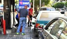 النشرة: اقفال الصيدليات بالنبطية وطوابير من السيارات على محطات المحروقات