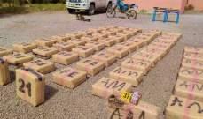 إحباط عملية إتجار دولي بالمخدرات في المغرب وحجز 1.6 أطنان من مخدر الشيرا