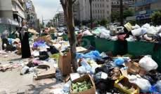 رئيس بلدية الحازمية:لن نشارك بترحيل النفايات لأنها عملية باهظة التكلفة
