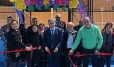 مسؤولون بالتربية وبالاتحاد الأوروبي يفتتحون حفل مدرسة العدوسية بمناسبة إعادة تأهيل المبنى
