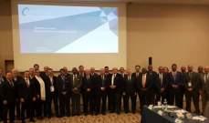 """إنتخاب مروان الحايك عضوا في مجلس إدارة """"سامينا"""""""