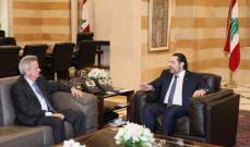 الحريري عرض مع سلامة للأوضاع المالية والاقتصادية والتقى سفيرة النروج وزيود