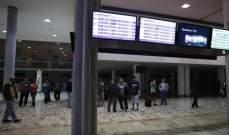 جريحان جراء إطلاق نار في مطار العاصمة المكسيكية مكسيكو سيتي