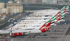 طيران الامارات: جميع الرحلات الى اميركا ستخضع لإجراءات أمنية إضافية