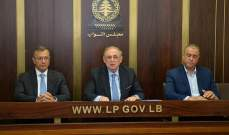 لجنة الأشغال برئاسة نجم بحثت ملف عقد كهرباء زحلة: سنوصي بالتمديد سنة