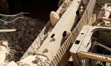 الدفاع المدني: إصابة عامل سوري اثر انزلاق حفارة صخور في زقاق البلاط