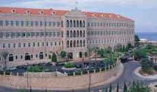 رئاسة مجلس الوزراء: الأخبار عن رفض لبنان للمساعدات كاذبة ومضللة