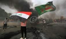 العربية: إطلاق نار كثيف في البصرة ومقتل 2 من المتظاهرين