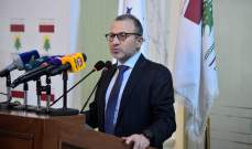 باسيل: لبنان جاهز للانضمام الى اتفاقية التجارة الحرة مع دول الميركوسور