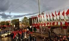 النشرة: افواج الجيش تقوم بالتمارين الاخيرة قبل العرض بمناسبة ذكرى الإستقلال