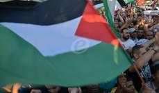 عباس أكد الحاجة الى تصعيد للمقاومة الشعبية بكل النقاط رفضا لصفقة القرن