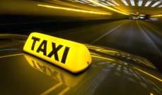 إتحادات النقل البري دعت السائقين الى التزام قرار الاقفال