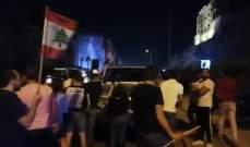 اعتصام لعدد من المتظاهرين أمام كازينو لبنان وسط انتشار عناصر قوى الأمن