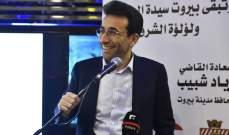 شبيب خلال اللقاء التشاوري من أجل بيروت: العاصمة ستشهد نقلة نوعية على كل الأصعدة