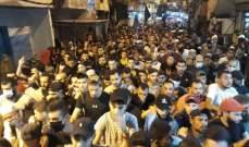 النشرة: مسيرة غضب بمخيم عين الحلوة استنكارا للرسوم المسيئة للنبي محمد