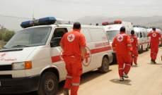 نجاة عاملة اثيوبية سقطت من الطابق 3 لمنزل مخدومها في بقسطا - صيدا
