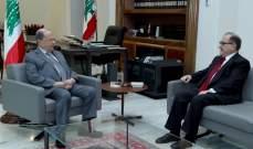 الرئيس عون استقبل الوزير بقرادوني والنائب اميل رحمه
