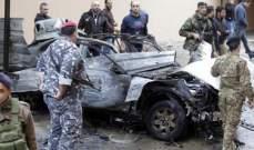 الأخبار: التحقيق بمحاولة اغتيال حمدان توصل لمعرفة هوية الضابطين الإسرائيليين