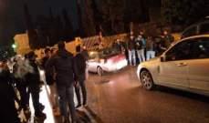 اعتصام لاهالي الطريق الجديدة امام شركة الكهرباء الدنا احتجاجا على انقطاع التيار
