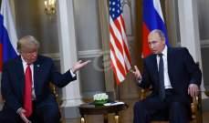ترامب: أتوقع محادثة جيدة مع بوتين في أوساكا