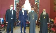 المطران درويش عرض مع رئيس الجامعة اللبنانية سير الإمتحانات في كليات البقاع