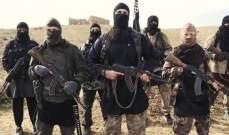 «داعش» من جديد... ولبنان ليس ببعيد