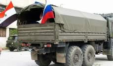 سلطات روسيا سلّمت مساعدات طبية ثمينة إلى مدينة طرطوس السورية