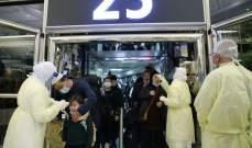 حاكم نيويورك: عدد المتوفين بكورونا أصبح صادماً بعد وفاة 253 حالة جديدة