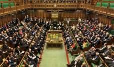 مجلس العموم البريطاني رفض للمرة الثالثة اتفاق الخروج من الاتحاد الأوروبي