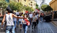 مرجع للجمهورية: الاشارات الاميركية تنذر بان حِدّة الانهيار ستَتسارَع في لبنان