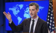 خارجية أميركا: المحادثات حول ملف إيران النووي في فيينا كانت إيجابية لكن الطريق طويل