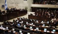 المحكمة العليا باسرائيل تطلب تصويتا لاختيار رئيس جديد للكنيسيت