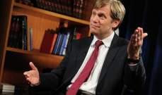 سفير أميركا السابق بروسيا: سفير روسيا بأميركا سيغادر منصبه في واشنطن