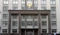برلماني روسي: 80 بالمئة من النجاح بتحرير سوريا من الإرهابيين يعود لروسيا مع الجيش السوري