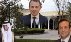 علاقة لبنانية–سعودية جديدة مصدرها ثلاثة قصور