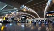 اخلاء احدى قاعات مطار هيثرو بلندن بعد العثور على مادة مشبوهة في حقيبة مسافر