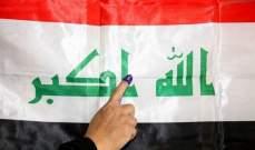 وكالة الأنباء العراقية: انطلاق التصويت الخاص لقوى الأمن والنازحين والمساجين في الانتخابات التشريعية المبكرة